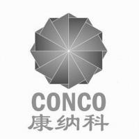 康納科 CONCO