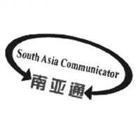 南亞通 SOUTH ASIA COMMUNICATOR