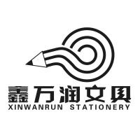 鑫万润文具 XINWANRUN STATIONERY