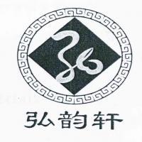 东莞市弘辉红木家具家具五金求职主管图片