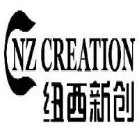 紐西新創 NZ CREATION