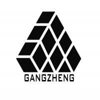 GANGZHENG