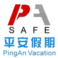 平安假期 PA PPINGAN VACATION SAFE