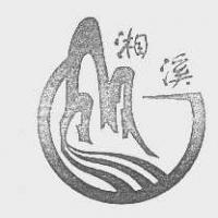 德清县上柏酒厂三题年级奥数小学100图片