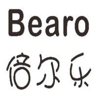 倍爾樂 BEARO