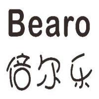 倍爾樂;BEARO