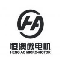 恒澳微電機 HENG AO MICRO-MOTOR HA