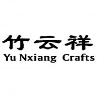 竹云祥 YUNXIANG CRAFTS