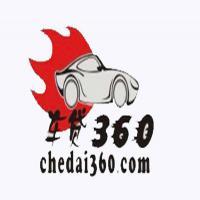 車貸 360 CHEDAI360.COM