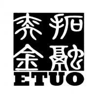 奕拓金融 ETUO