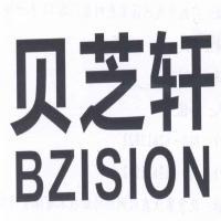 贝芝轩 BZISION