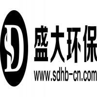 盛大環保 SD WWW.SDHB-CN.COM