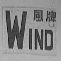 風 WIND