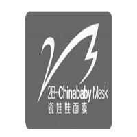 瓷娃娃面膜  2 B CHINABABY MASK