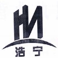浩宁  HN HAONING GROUP