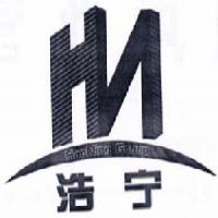 浩宁 HAONING GROUP HN