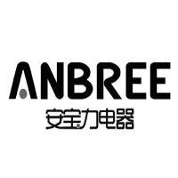 安寶力電器 ANBREE