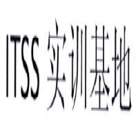 實訓基地 ITSS