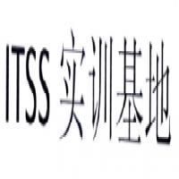ITSS 實訓基地