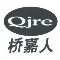 桥嘉人;QJRE