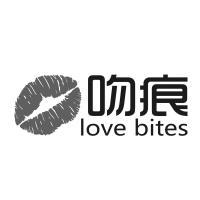 吻痕 LOVE BITES