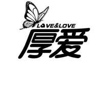 厚爱 LOVE&LOVE