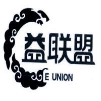 长海海参E价格传媒东海县老淮联盟猪肉图片
