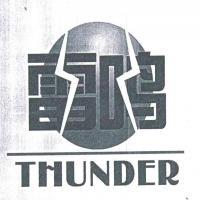 雷鸣;THUNDER