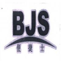 便捷士;BJS