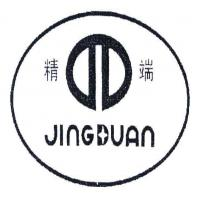 精端;JING DUAN;JD