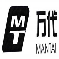 万代;MANTAI;MT