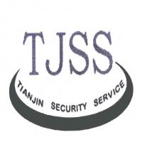 TIANJIN SECURITY SERVICE TJSS