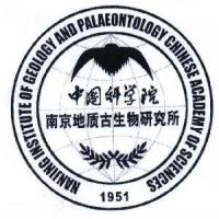 中国科学院南京地质古生物研究所;NANJING INSTITUTE OF GEOLOGY AND PALAEONTOLOGY CHINESE ACADEMY OF SCIENCES;1951
