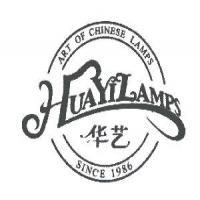 华艺;HUAYILAMPS ART OF CHINESE LAMPS SINCE;1986