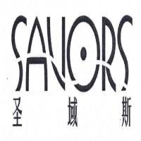 圣域斯 SAVORS