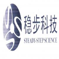 稳步科技;STEADY-STEP SCIENCE