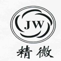 精微;JW