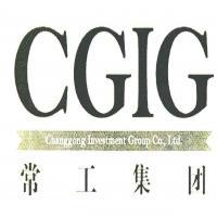 常工集團;CHANGGONG INVESTMENT GROUP CO LTD;CGIG