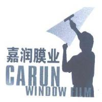 嘉润膜业 CARUN WINDOW FILM