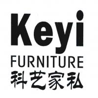 科艺家私 KEYI FURNITURE
