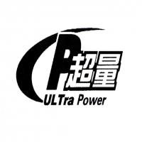 超量 ULTRA POWER