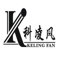 科凌風 KELING FAN K