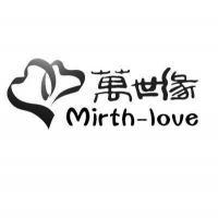 萬世緣 MIRTH-LOVE