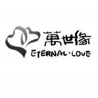 萬世緣 ETERNAL LOVE