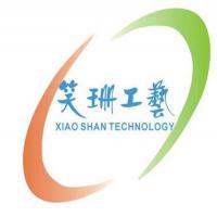 笑珊工藝 XIAO SHAN TECHNOLOGY