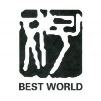 BEST WORLD