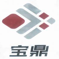 山西宝鼎房地产开发有限公司