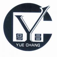 粵昌 YC