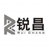 銳昌 RC