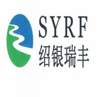 绍银瑞丰 SYRF